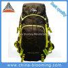 Travel Hiking Mountain Outdoor Drawstring Bag Backpack