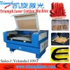 Portable Laser Machine Cutting for Plastic Fabric Paper CNC Laser Cutter Price