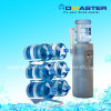 Metal Bottle Stand for Water Bottle (HBC-06)