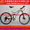 "Tianjin Gainer 26"" MTB Bicycle with Full Suspension"