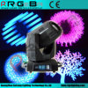 17r 350W Beam Spot Moving Head Stage Light