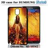 3D Case for Samsung Note3 (N3- V614)