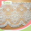 19.2cm Chantilly Hand Made French Cloth Lace