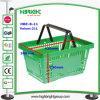 Colorful Supermarket Plastic Double Handle Shopping Basket