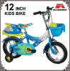 12 Inch Tool Box Children Bicycle (KB-K02)