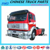 Genuine Chinese Cabin for Beiben Truck Spare Part (Ng80b)