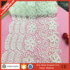 White Cotton Nylon Lace Trim, Customized Designs Are Accepted, OEM/ODM