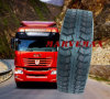 Hot Sales Tire 11r22.5 Mx959 Mx965 Mx969