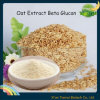 Avena Sativa Extract Pure Oat Extract Beta Glucan