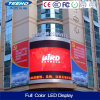 Wall-Mounted Outdoor P8 Advertising LED Billboard