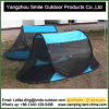 Manufacturer Camping Instant Collapsible Mosquito Blow up Tent