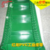 PVC PU Profil Cleat for Food Belt