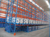 ISO Material Steel Q235 Hot Sale Heavy Duty Pallet Rack