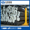 Hot Rolling Seamless Steel Structure Tube From China