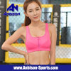 Women′s High Impact Front Closure Racerback Full Support Sports Bra