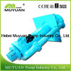 Heavy Duty Vertical Underflow Effluent Handling Centrifugal Slurry Pump