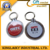 Personalized Advertising Keyring for Promotion (KRR-001)