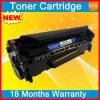 Compatible Laser Toner Cartridge for HP (Q2612A)