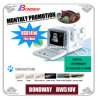 Digital Portable Veterinary Ultrasound Scanner (BW510V)