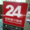 Advertising Display Light Box with Textile Fabric Banner