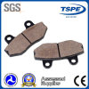 Motorcycle Parts-------Super Wearable Brake Pad (CBX125)
