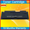 Laser Toner Cartridge for Kyocera (TK17)