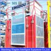 Frequency Hoist Electrial Building Lift with Double Cage