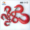 S320 Drop Forged Steel Eye Hook with Latch