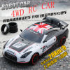 1/18 RC Car 4 Channels RC Toys Model