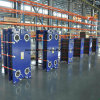 Lubricating Oil Cooling System Equivalent to Alfa Laval Gasketed Plate Heat Exchanger