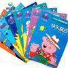 2018 Custom Kids Story Book