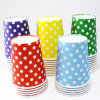 Custom Disposable 8oz Drinking Paper Cup with DOT