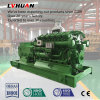 Gasification Straw Gas Biomass Power Generating Set