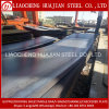 High Quality Hot Rolled Mild Steel Plate for Flange Plate