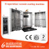 Vacuum Coater/Dual-Gate Vertical Coating Equipment