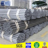 Size Best Quality Round Precision Steel Tube Made in China
