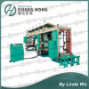 4 Color Roll Kraft Paper Printing Machine (CH884 series)