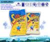 Omo Quality Detergent Powder