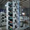 Dbry-320 Paper Napkin Printing Machine