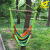 Portable Patio Fabric Hammock Chair