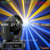 230W Moving Head Light 16 Prism 24 Prism 7r Beam