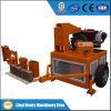 Industrial Small Machines Hr1-20 Interlock Brick Making Machine