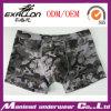 Sexy Men Underwear Cotton Fabric with Camouflage Print