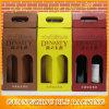 Wine Paper Box (BLF-PBO087)
