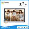 New Android 20 Inch LCD Advertising Digital Signage with WiFi 3G 4G (MW-201AEN)