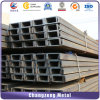 Upn Channel Iron Steel for Building Material (CZ-C115)