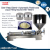 Semi-Automatic Filling Machine for Bath Foam (G1WGD) 100-1000ml