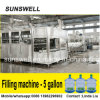 150bph/300bph/450bph 5 Gallon/18.9L/5 Gallon Filling Machine/Decapper/Rinsing/Filling/Capping/Shrink Tunnel