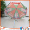 Professional Solid Beach Sun Shade Umbrella