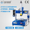 Dahua Silicone Dispensing Robot for Flexible Package